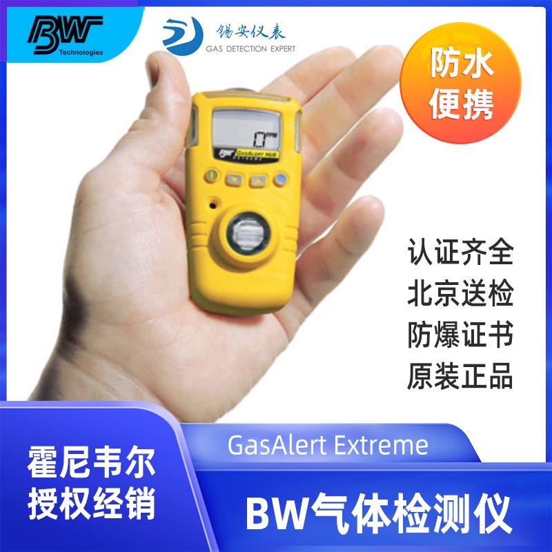 霍尼韦尔Honeywell BW gaxt-c氯气便携式气体检测仪