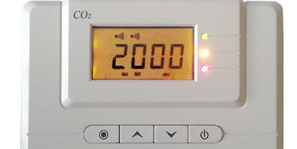ATJH安泰吉华 二氧化碳检测仪RS485