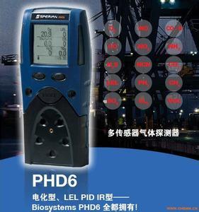Honeywell霍尼韦尔 霍尼韦尔PHD6六合一气体检测仪