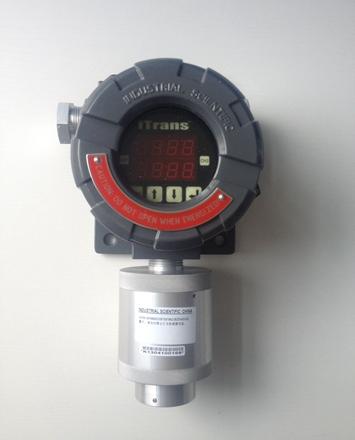 Indsci英思科 iTrans一氧化碳检测仪