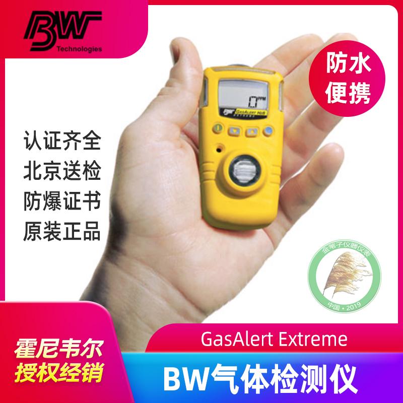 霍尼韦尔Honeywell BW gaxt-n二氧化氮便携式气体检测仪