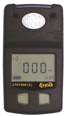 Ennix恩尼克思 CTH1000(A)型一氧化碳检测仪