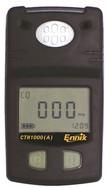 Ennix恩尼克思 CTH1000(A)矿用一氧化碳测定仪
