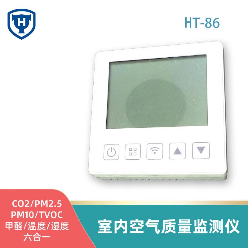 DFHT东方海泰 HT-86型二氧化碳检测控制仪