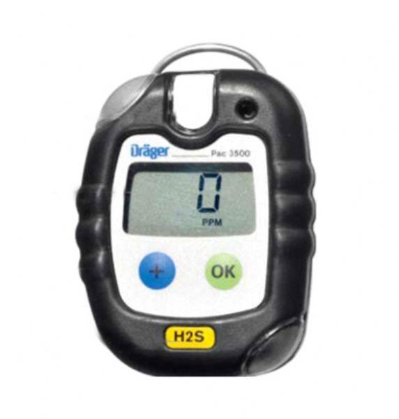 Drager德尔格 Pac3500硫化氢检测仪
