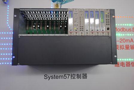 Honeywell霍尼韦尔 Sieger System57智能气体探测系统